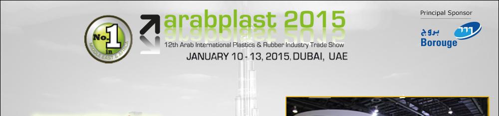 Arab-intl-plastics-rubber-show