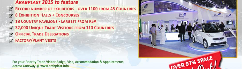 exhibitors-exhibiton-halls