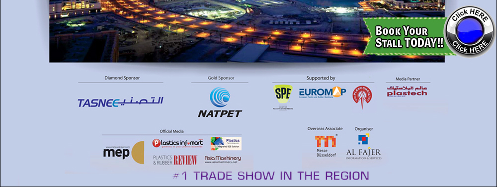 Plastics Rubber Industry Trade Show Arabplast