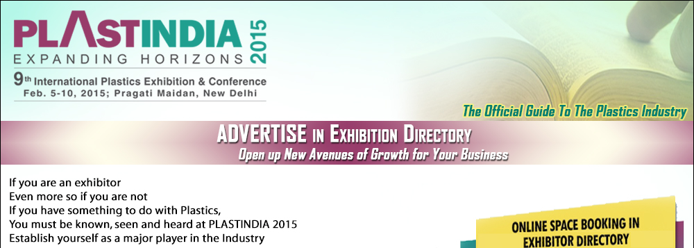 Advertise in Exhibition Directory
