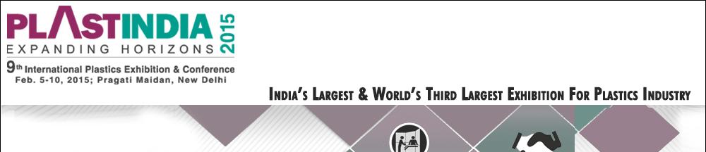 Worlds Third Largest Exhibition