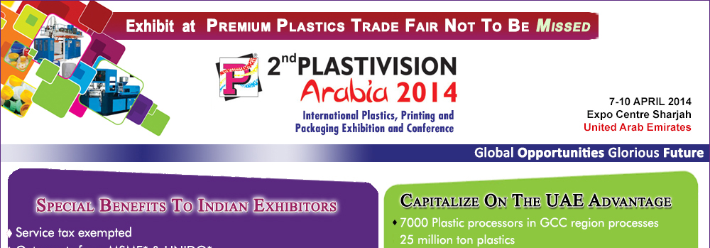 Premium Plastics Trade Fair