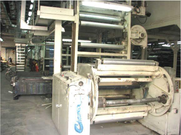 Used Rotogravure Printing Machine And Rotogravure Printing