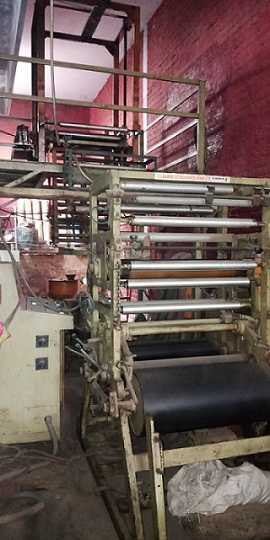 Kolsite Blown Film Plant -1