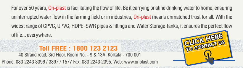 Widest range of CPVC, UPVC, HDPE, SWR pipes & fittings, Water
